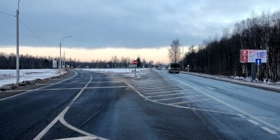 Мурманское шоссе, разделение