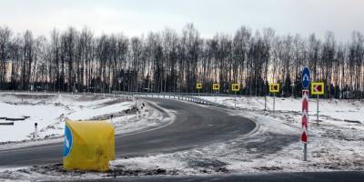 Мурманское шоссе, разворот