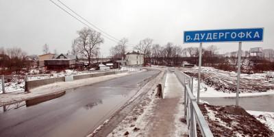 Старо-Пановский мост
