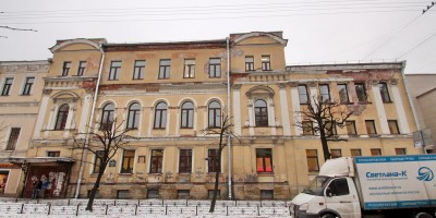 Улица Маяковского, 36, особняк Меняева
