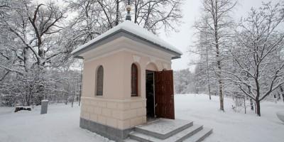 Часовня Петра, Павла и Николая Чудотворца в Сестрорецке