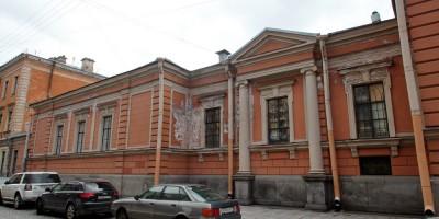 Галерная улица, Ксенинский институт
