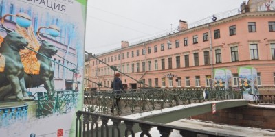 Банковский мост без грифонов