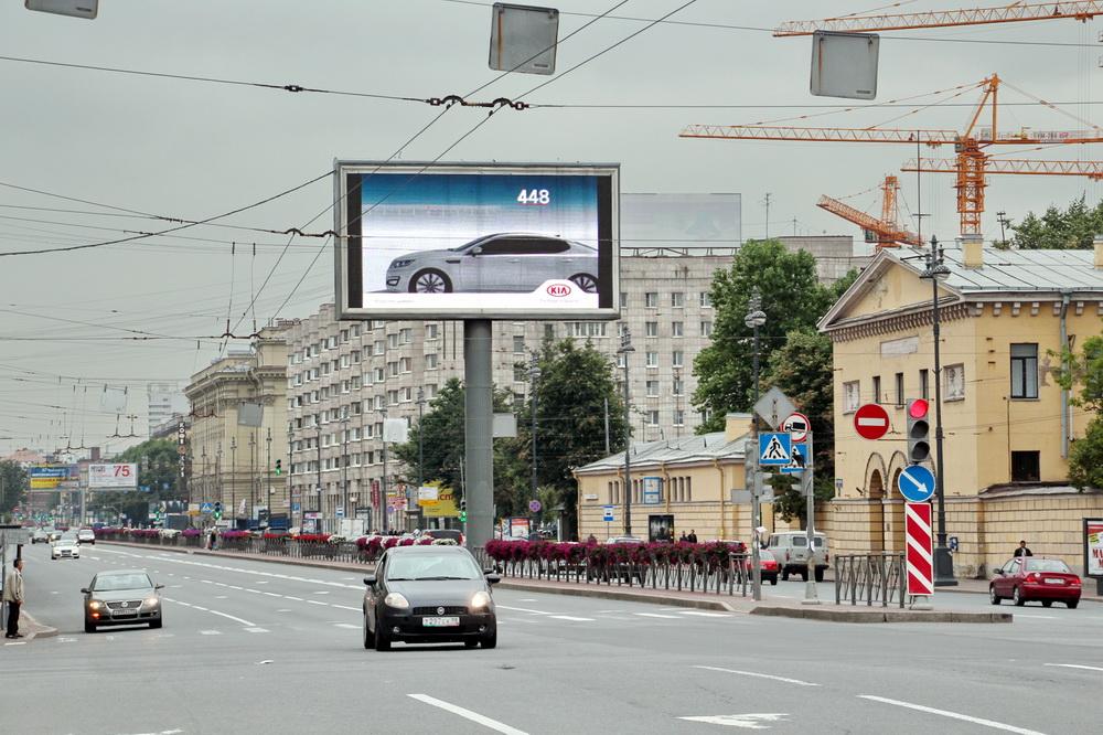 Московский проспект, экран у Петмола
