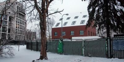 Набережная Мартынова, 38, новое здание
