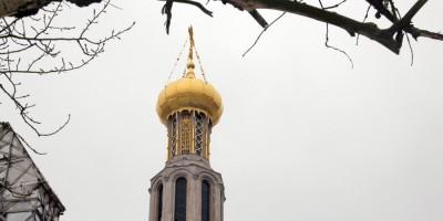 Рыбацкое, Рождественская церковь, главка