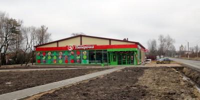 Сергиево, проспект Ленина, 39, Пятерочка