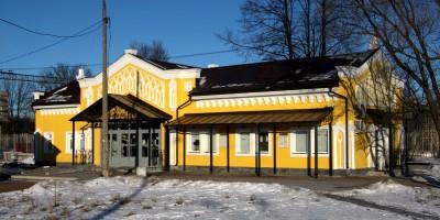 Старый Петергоф, вокзал