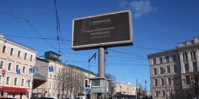 Технологическая площадь, рекламный телевизор