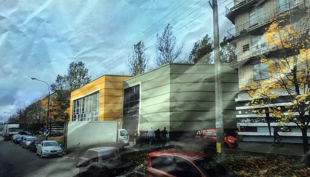 Звездная улица, административное здание