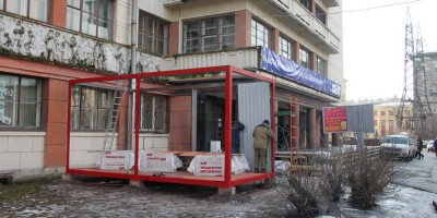 ДК Газа на проспекте Стачек, строительство контейнера