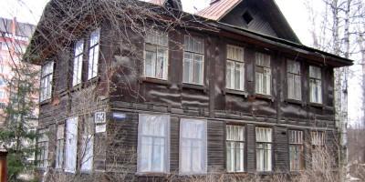 Ярославский проспект, 63, деревянный дом
