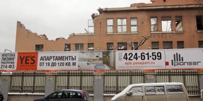 Снос фабрики Крупской на Боровой