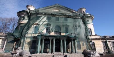 Дача Кушелевых-Безбородко, фасад