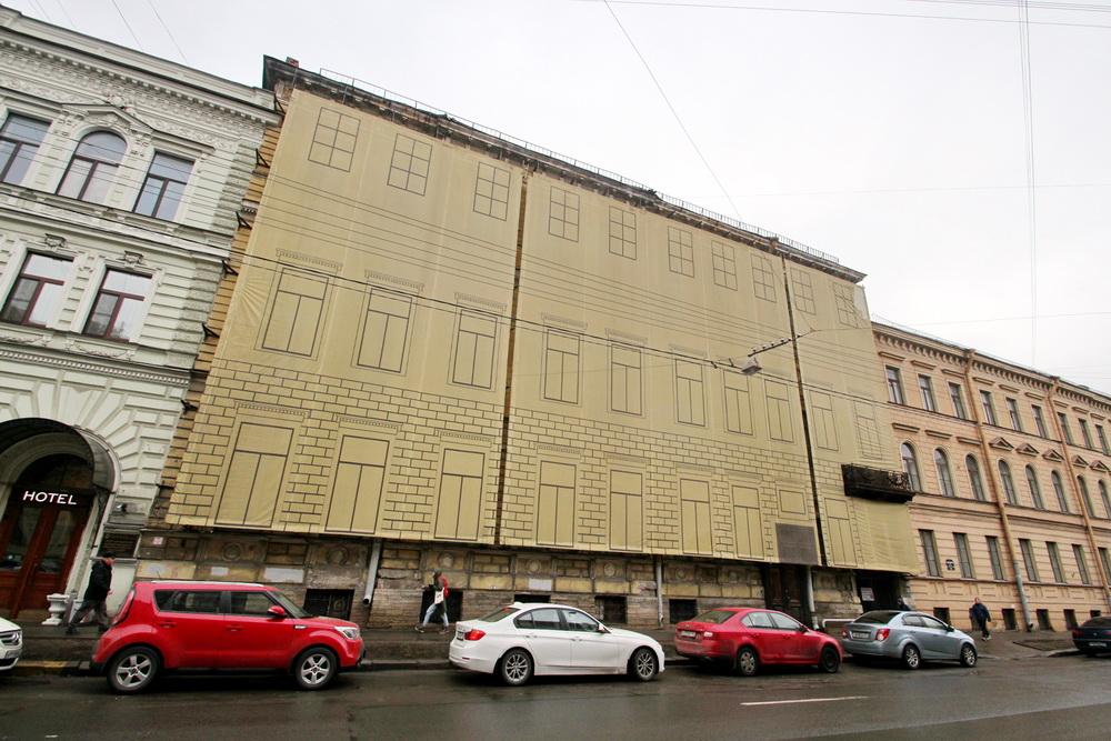 Дом Салтыковой на Большой Морской улице, 51