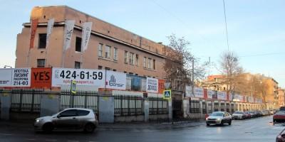 Фабрика Крупской 1 марта