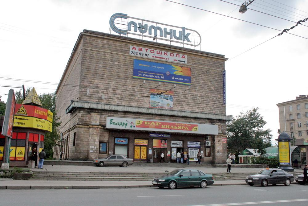 Кинотеатр Спутник, улица Бабушкина, 40
