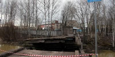Безымянный ручей, обрушился мост на Капсюльном шоссе