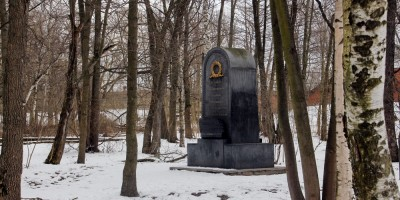Кронштадт, Летний сад, памятник Домашенко
