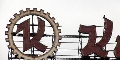Кировский завод, логотип