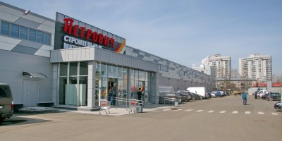 Магазин Петрович на Софийской улице, 59, корпус 2