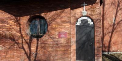 Понтонный, Фанерный переулок, 11а, церковь