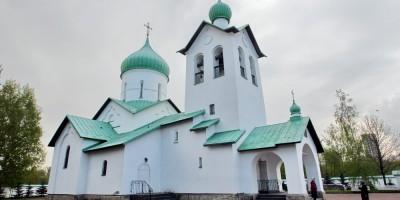 Пулковский парк, церковь Сергия Радонежского
