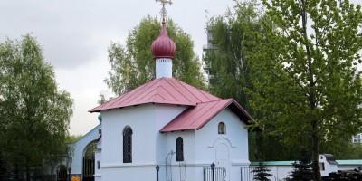 Пулковский парк, часовня Царственных Мучеников