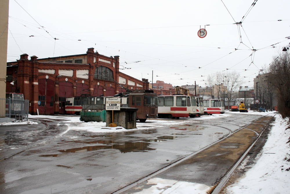 Трамвайный парк на Большой Посадской улице