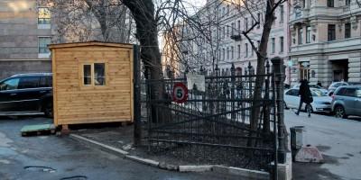 Улица Ломоносова, деревянный пост охраны