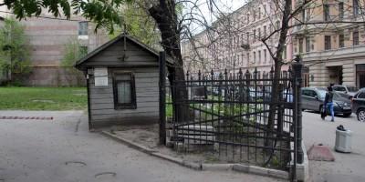 Улица Ломоносова, избушка