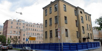 Улица Профессора Ивашенцова, 4, флигель