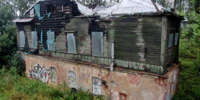 Дом Слепушкина в Усть-Славянке