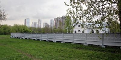 Пулковский парк, забор