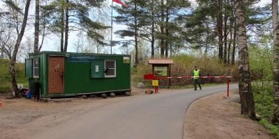 Сестрорецк, дорога на Глухое озеро