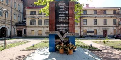 Заставская улица, памятник Вагонмашу