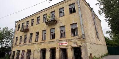 Грузинская улица, дом 15