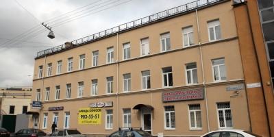 Улица Ватутина, дом 17, литера Б