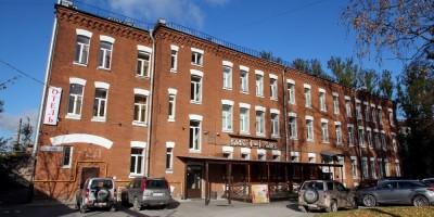 Улица Ивана Черных, дом 20