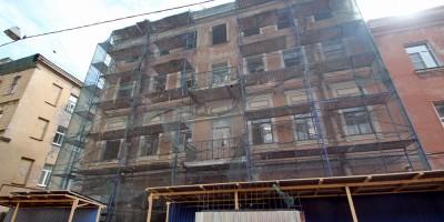 Кустарный переулок, 2б, капитальный ремонт
