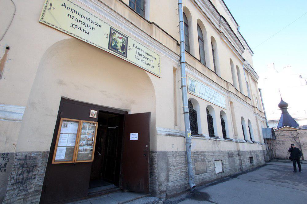 Благовещенская церковь на 5-й Советской, реклама