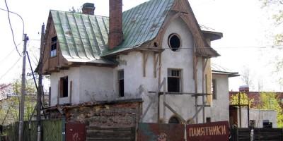 Дом Граббе, Коломяги