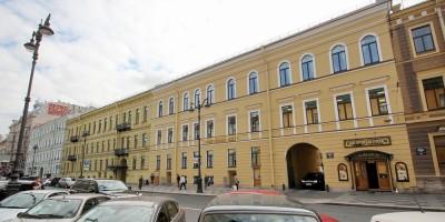 Малая Морская улица, 18, Пономарев центр