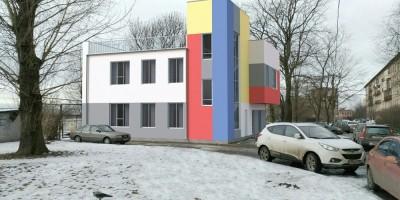 Проект реконструкции прачечной под детский центр на улице Седова