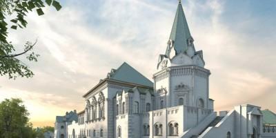 Пушкин, Федоровский городок, Трапезная палата