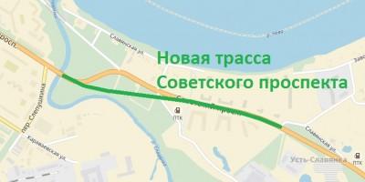 Советский проспект, схема