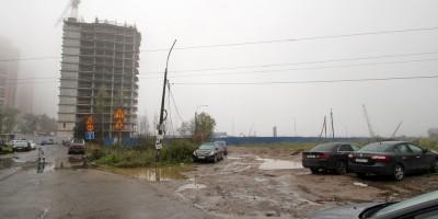 Усть-Славянка, Славянская улица