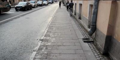 Гороховая улица, тротуар, гранит