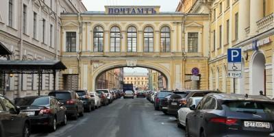 Почтамтская улица, переход