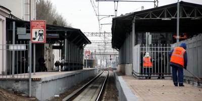 Станция Царское Село